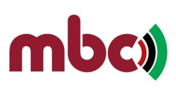 4 MBC Staff suspended over Chilima Vulgar language
