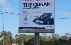 Muslim Billboard Uproar: Govt calls for religious tolerance